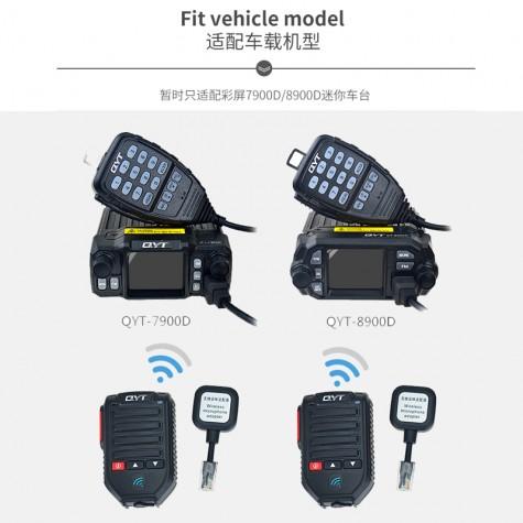 QYT车台蓝牙KT-7900D/8900D对讲机