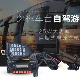 泉益通QYT-KT8900R对讲机